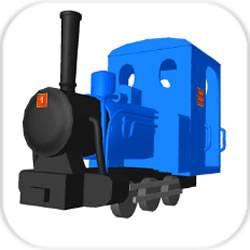 火车呜呜3D