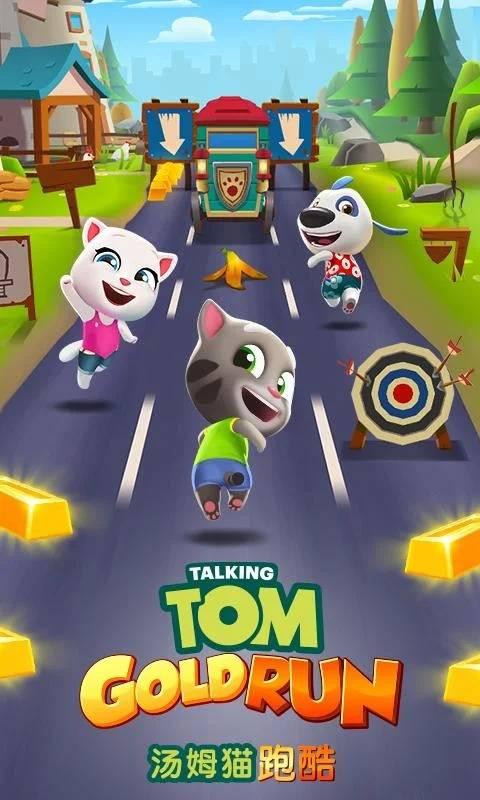 汤姆猫跑酷截图