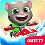 汤姆猫的摩托艇2免费版