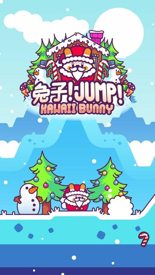 兔子Jump截图