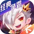 天天酷跑无限七彩石内购版1.0.80.0最新版本