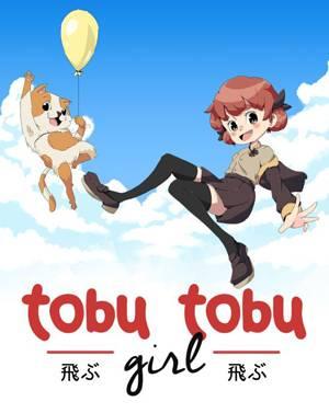 Tobu Tobu Girl