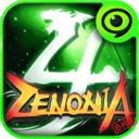 泽诺尼亚4汉化版