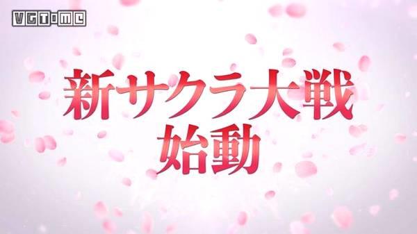 新樱花大战手机版截图