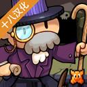 侦探爵士汉化版