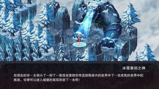城堡传说3安卓版截图