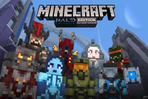 minecraft1.16正式版截图