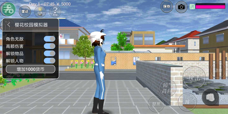 樱花校园模拟器变态邻居截图