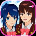 樱花校园模拟器1.038.14版本更新少女服仙女湖2021年最新版