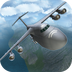 B2轰炸机模拟器