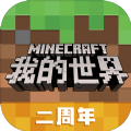 Minecraft1.16国际版
