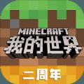 Minecraft沉梦之渊版