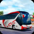 广东巴士模拟器手机版