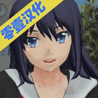 校园女生模拟器mod中文版