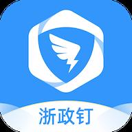 中国新疆政务服务app下载健康码