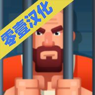 监狱帝国大亨最新中文内购破解版