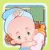儿童游戏照顾小宝宝