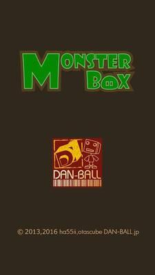怪物盒子截图