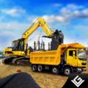 重型筑路挖掘机