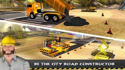 重型筑路挖掘机截图