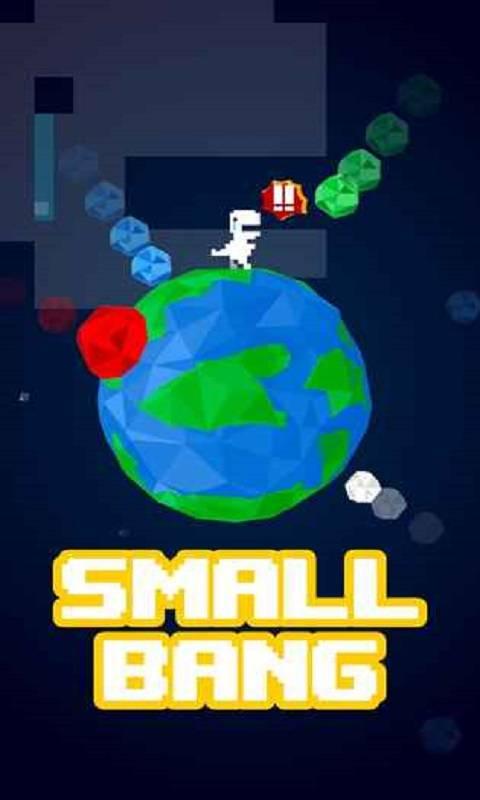 小型炸裂游戏截图