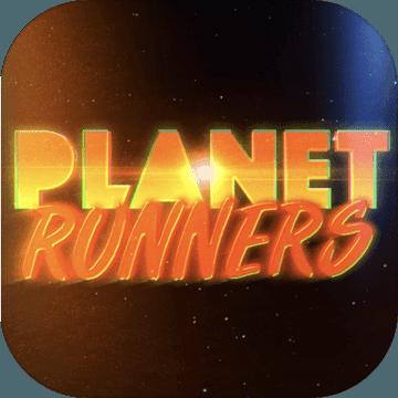 行星运动员游戏
