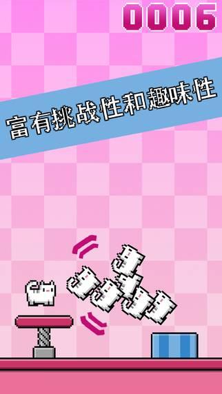 8位图形猫猫的无尽堆叠游戏截图