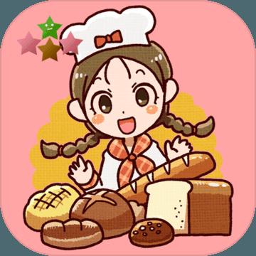 新鲜面包店的开幕日游戏