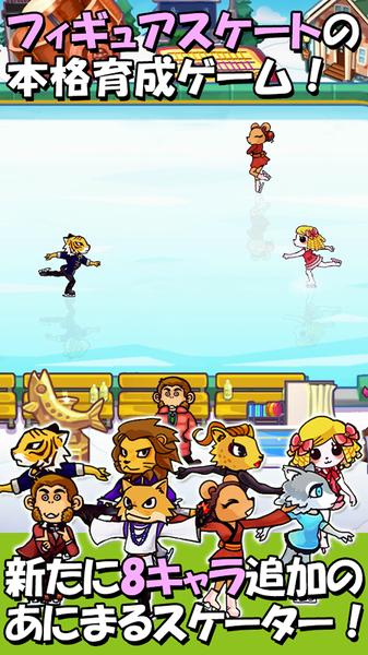 冰上动物2游戏截图