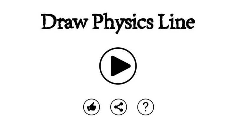 物理画线官方版截图