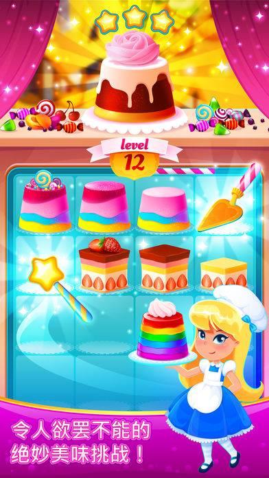 Fancy Cakes截图