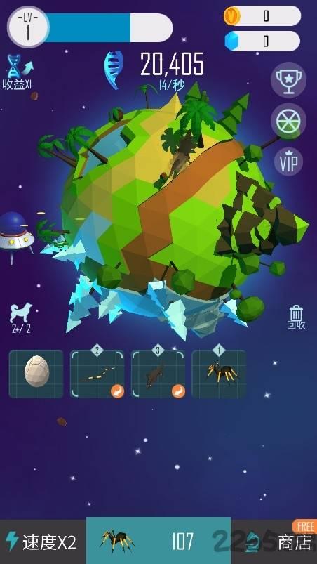 动物行星截图