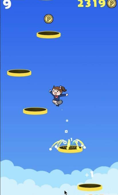 跳上天空女孩截图