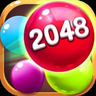 2048球球大作战红包版下载安装