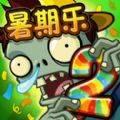 植物大战999999阶超级破解版国际版中文