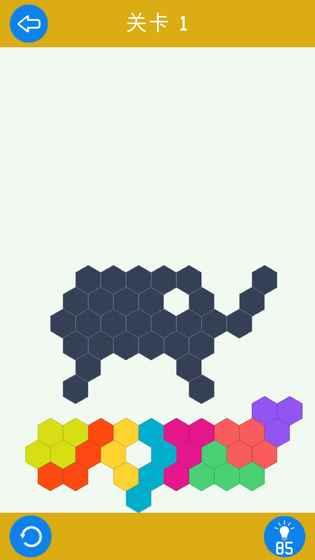 六边形拼图截图