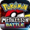 PokemonMedallionBattle