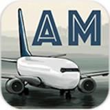 机场调度员