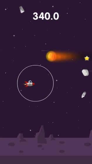 StarLeap截图