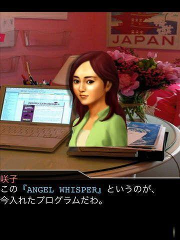 天使的低语后篇截图