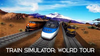 火车模拟3D截图