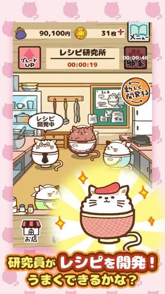 猫咪盖饭中文版截图