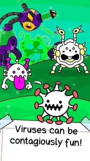 病毒进化游戏截图