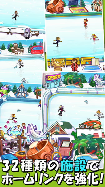 冰上动物2安卓版截图