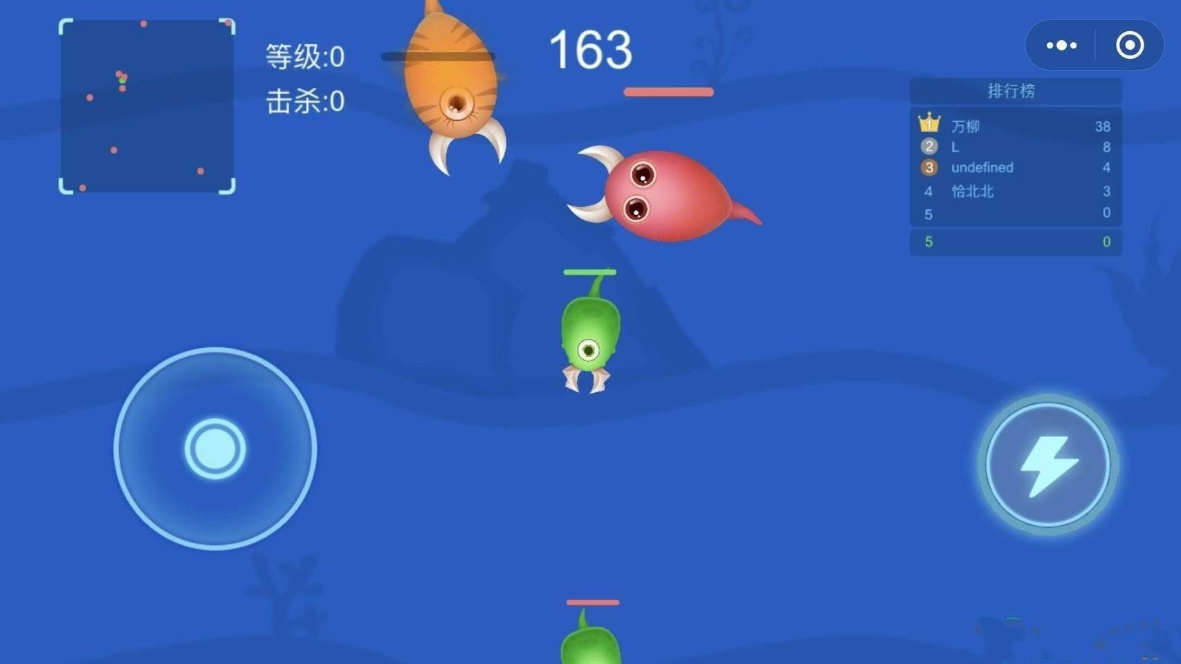 微信欢乐大作战小游戏截图