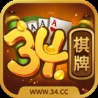 34棋牌游戏最新版