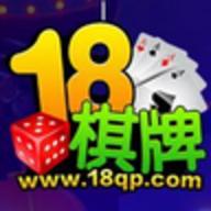 18棋牌游戏