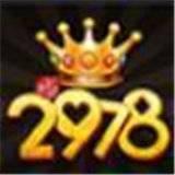 2978棋牌游戏中心app