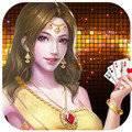 天星棋牌app