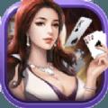 此间棋牌app官方版